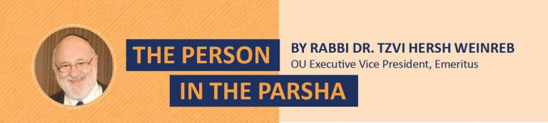 Rabbi Dr. Tzvi Hersh Weinberg