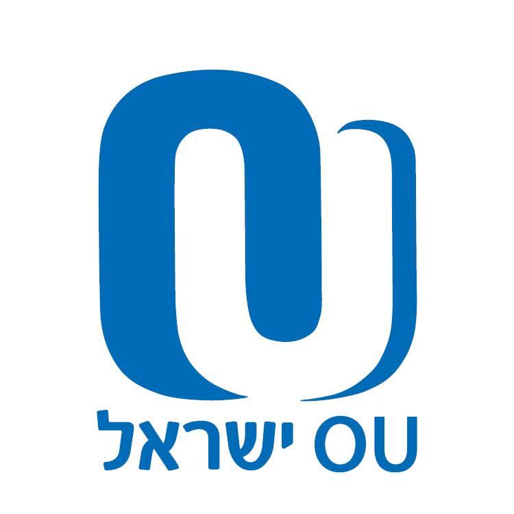OU ISRAEL
